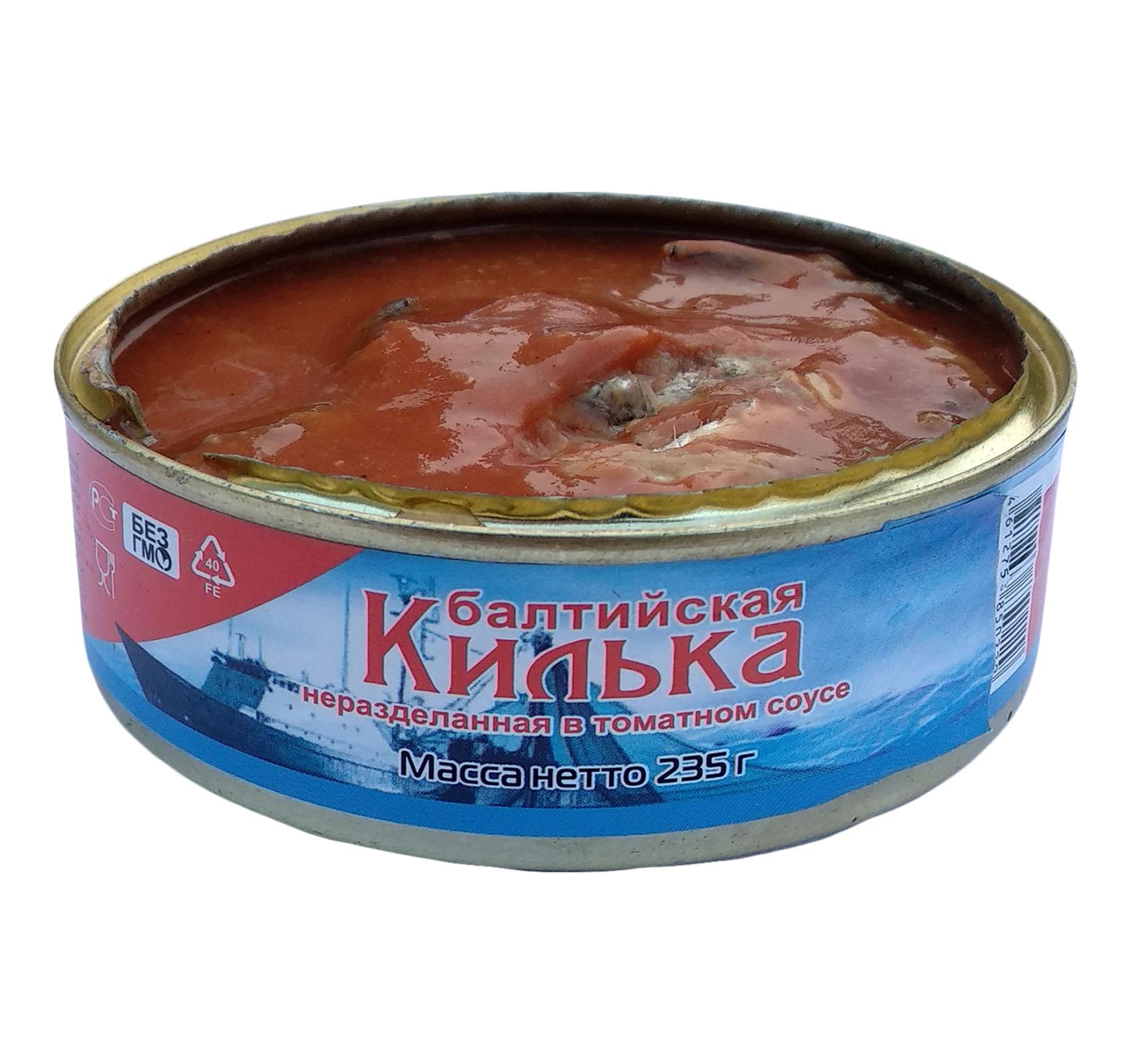 Картинка кильки в томатном соусе